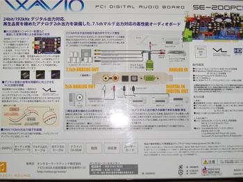 CIMG80095.jpg