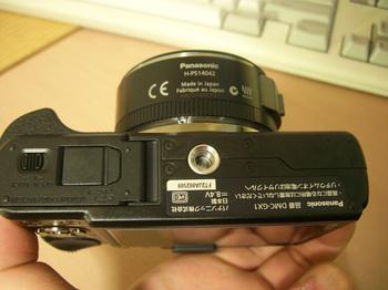 CIMG8393.jpg