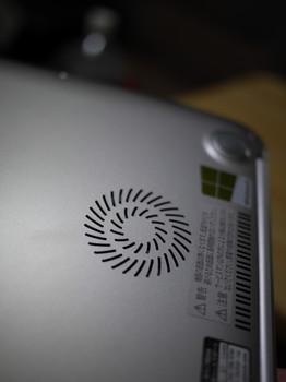 P1080766.jpg